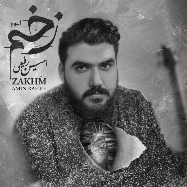 Amin Rafiee - 'Raftan'