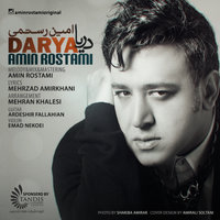 Amin Rostami - 'Darya'