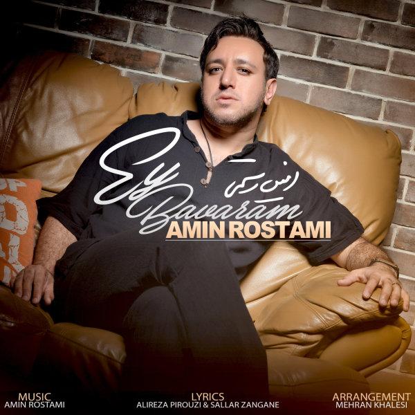 Amin Rostami - 'Ey Bavaram'