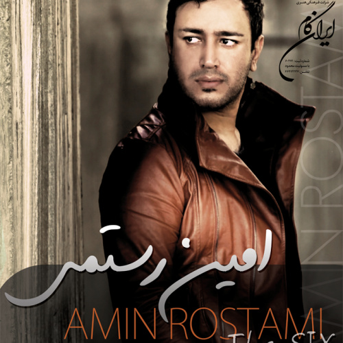 Amin Rostami - 'Joz Eshghe To'