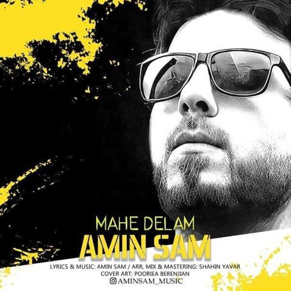 Amin Sam - 'Mahe Delam'