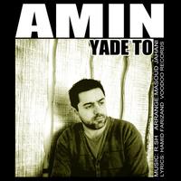 Amin - 'Yade To'