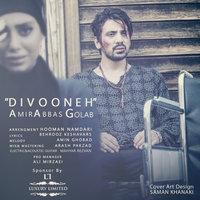 Amirabbas Golab - 'Divooneh'