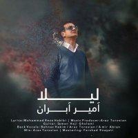 Amir Abran - 'Leyla'