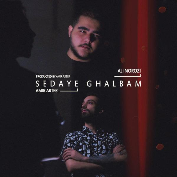 Amir Arter - 'Sedaye Ghalbam (Ft Ali Norozi)'