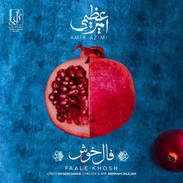Amir Azimi - 'Faale Khosh'