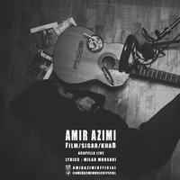 Amir Azimi - 'Film Sigar Khab'