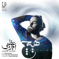 Amir Azimi - 'Hich'