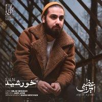 Amir Azimi - 'Khorshid'