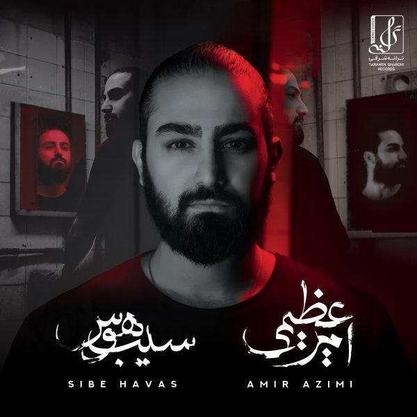 Amir Azimi - Majnoon Song | امیر عظیمی مجنون'