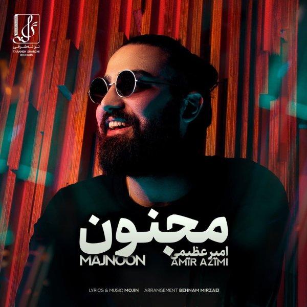 Amir Azimi - 'Majnoon'