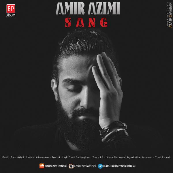 Amir Azimi - Shahr Song