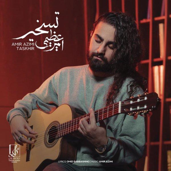 Amir Azimi - 'Taskhir'