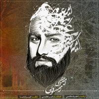 Amir Azimi - 'Zemestoon'