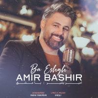 Amir Bashir - 'Ba Eshgh'