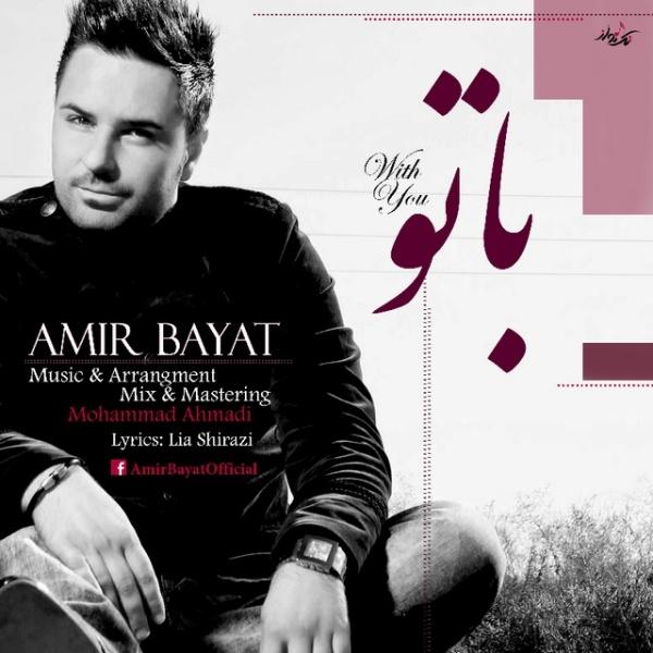 Amir Bayat - 'Ba To'