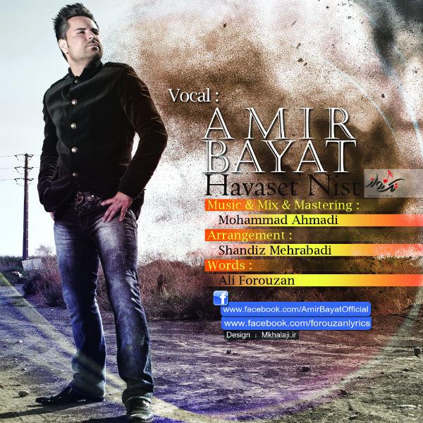 Amir Bayat - Havaset Nist Song'