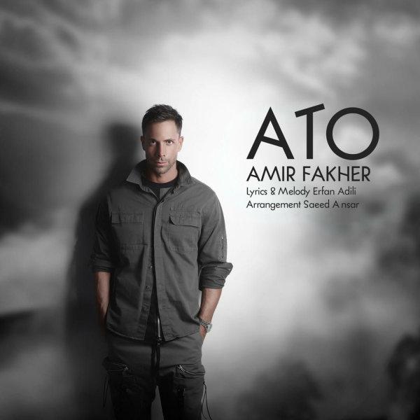 Amir Fakher - 'Ato'