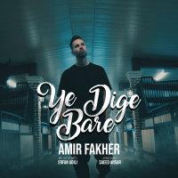 Amir Fakher - 'Ye Bare Dige'