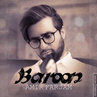 Amir Farjam - 'Baroon'