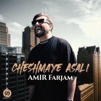 Amir Farjam - 'Cheshmaye Asali'