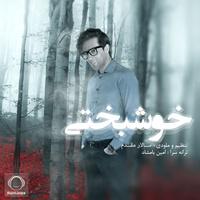 Amir Farjam - 'Khoshbakhti'