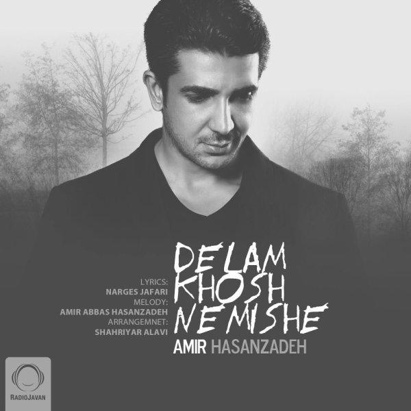 Amirabbas Hasanzadeh - 'Delam Khosh Nemishe'
