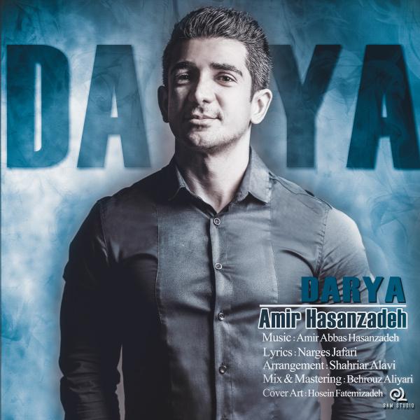 Amirabbas Hasanzadeh - 'Darya'