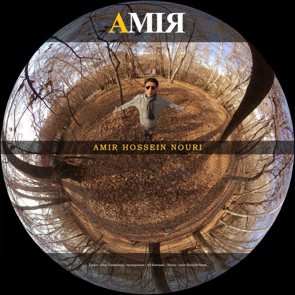 Amir Hossein Nouri - 'Amir'