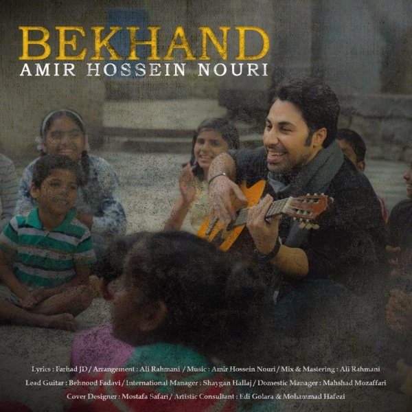 Amir Hossein Nouri - 'Bekhand'