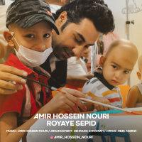 Amir Hossein Nouri - 'Royaye Sepid'