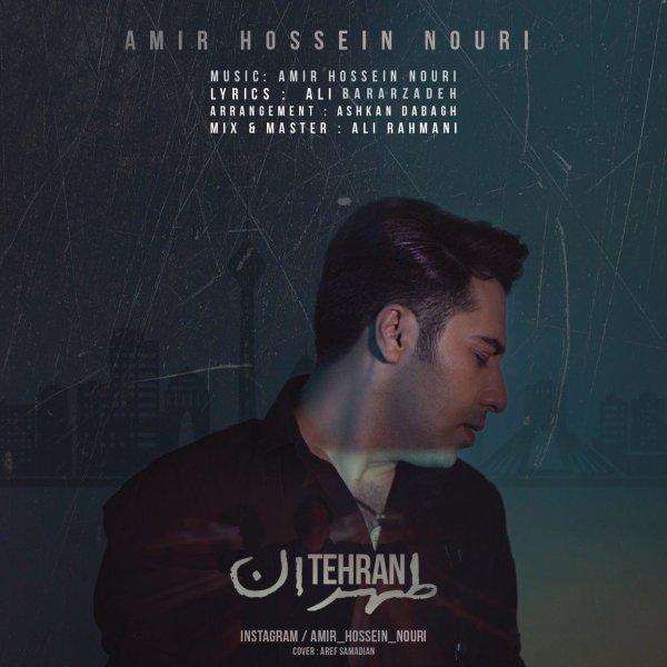 Amir Hossein Nouri - 'Tehran'