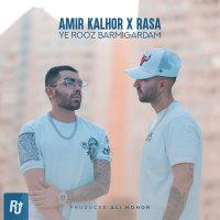 Amir Kalhor & Rasa - 'Ye Rooz Barmigardam'
