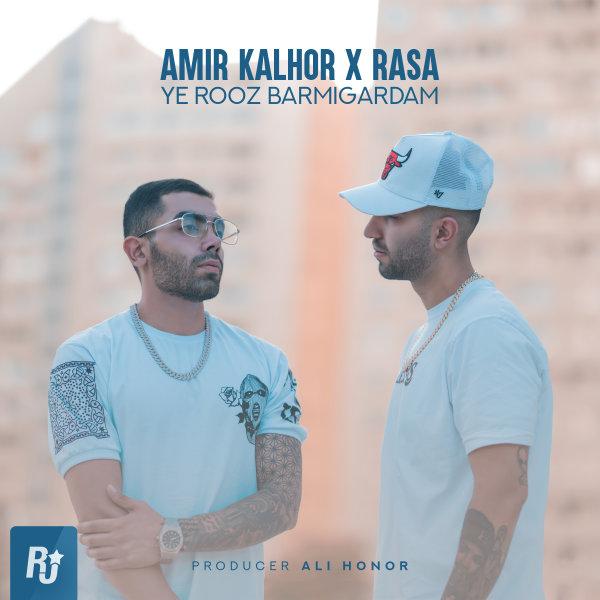 Amir Kalhor & Rasa - Ye Rooz Barmigardam Song