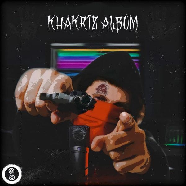 Amir Khalvat - 'Khakriz (Ft Farzad Sanago)'