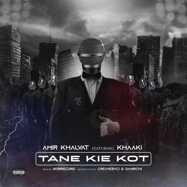 Amir Khalvat - 'Tane Kie Kot (Ft Khaaki)'