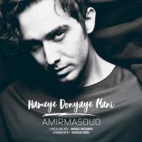 Amir Masoud - 'Hameye Donyaye Mani'