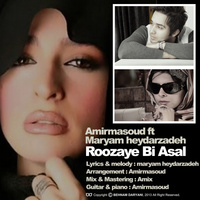 Amir Masoud - 'Roozaye Bi Asal (Ft Maryam Heydarzadeh)'