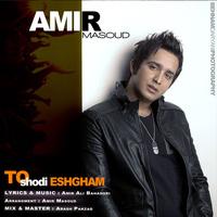 Amir Masoud - 'To Shodi Eshgham'