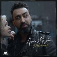 Amir Meschi - 'Miboosamet'
