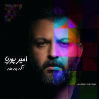 Amir Pooria - 'Age Be Mane'