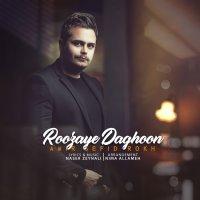 Amir Sefidrokh - 'Roozaye Daghoon'