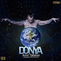 Amir Tataloo - 'Donya'