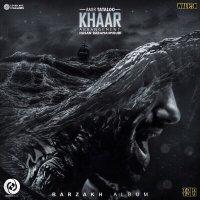 Amir Tataloo - 'Khaar'