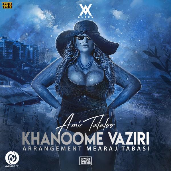 Amir Tataloo - Khanoome Vaziri