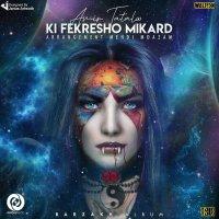 Amir Tataloo - 'Ki Fekresho Mikard'