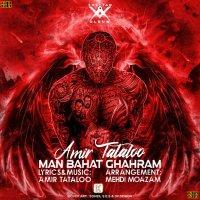 Amir Tataloo - 'Man Bahat Ghahram'