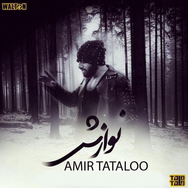 Amir Tataloo - 'Navazesh'