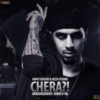 Amir Tataloo & Pishro - 'Chera'