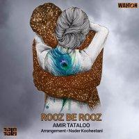 Amir Tataloo - 'Rooz Be Rooz'